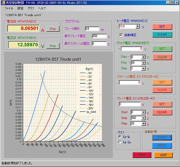 PLC_VB計測画面1.jpg
