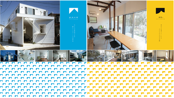 YOKOHAMA APartMENT / FUJIDANA no APartMENT Branding