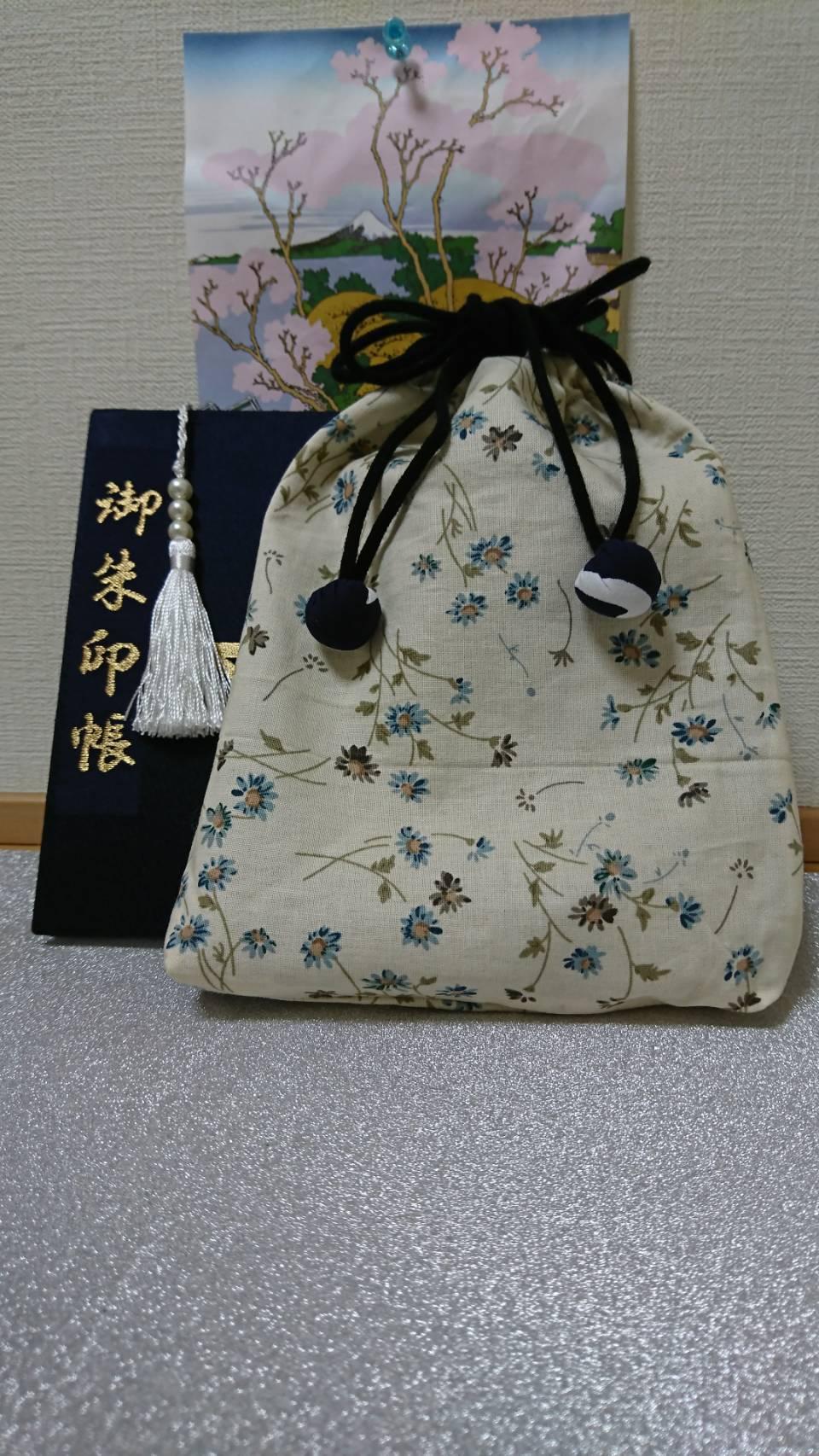 御朱印帳ポーチ(リバーシブル)3