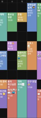 평범한 공대생_김성무.jpg