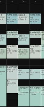 컴공 시간표_이지훈.png