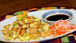 R3- Pan Fried Egg Rice Cake / Bot Chien
