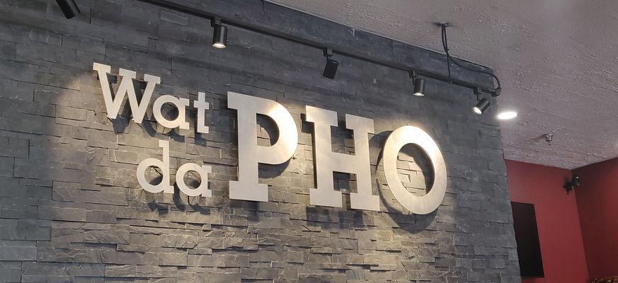 Wat da pho sign