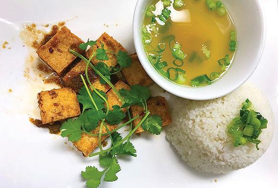V11- Lemongrass Tofu / Dau Hu Chien Muoi Xa