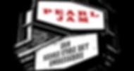 PJ-SEAL-TRANSPARENT-320x170.png