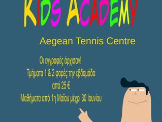 Ξεκινάει η Ακαδημία για τα παιδιά!