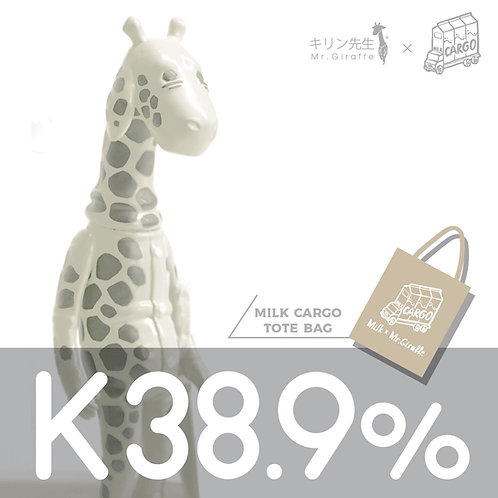 M. Giraffe - Milk Cargo version