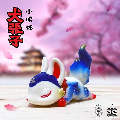 《 MGR x Genkosha 》 '' Sleeping Fox - Inuhariko version''