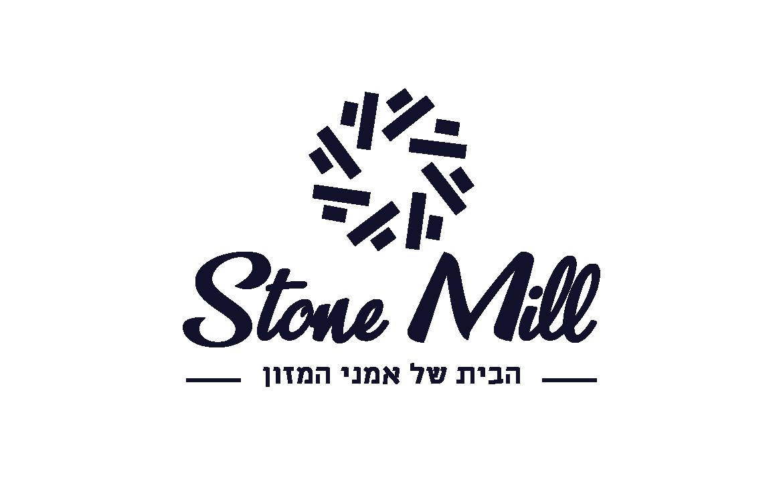 Stonemill (1)