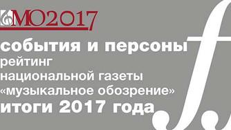 КОOPERAЦИЯ признана лучшим проектом года!