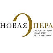 Новая опера - лого.jpg