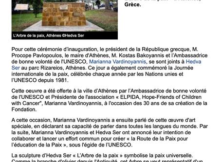 Article UNESCO Arbre de la Paix Athènes / UNESCO Article about the Tree of Peace in Athens
