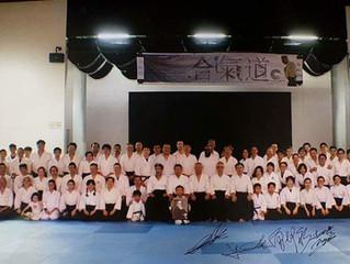 Aikido Seminar Johor 2017