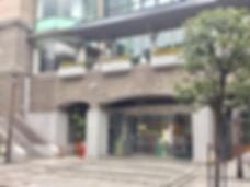 多摩区役所外観.jpg
