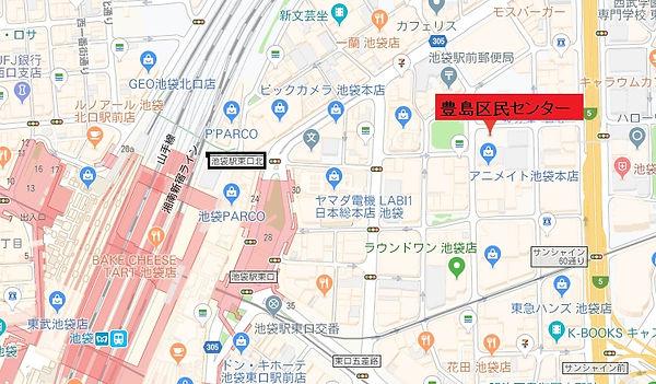 豊島区民センター.jpg
