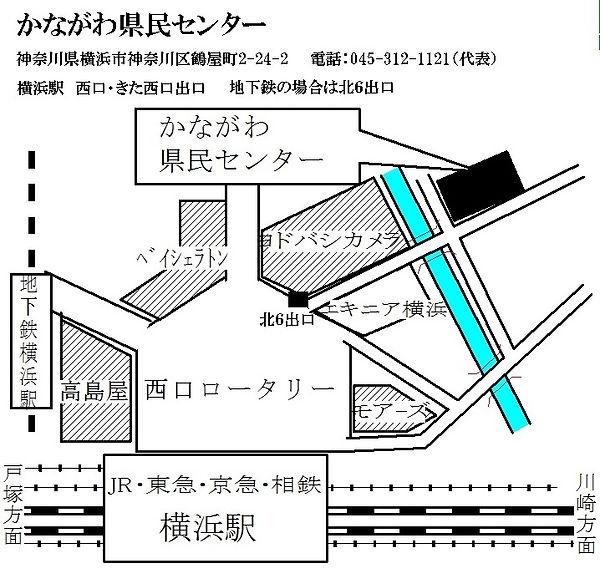 神奈川県民センターアクセス地図.jpg