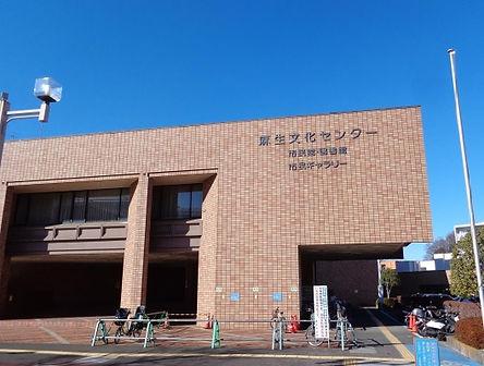 麻生市民館.jpg