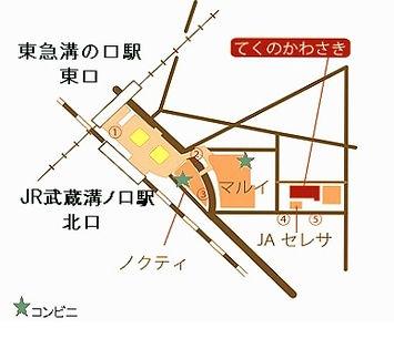 1てくの川崎.jpg