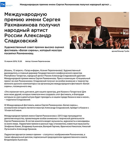 article about sladkovsky rach award-1.jp
