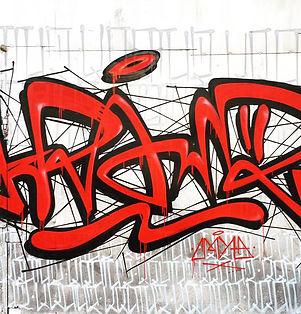 граффити школа