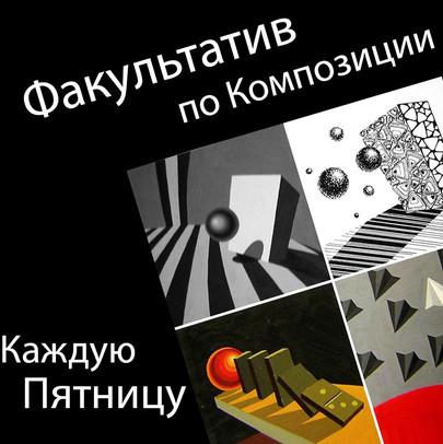 streetart_akadem_risunok_08.jpg