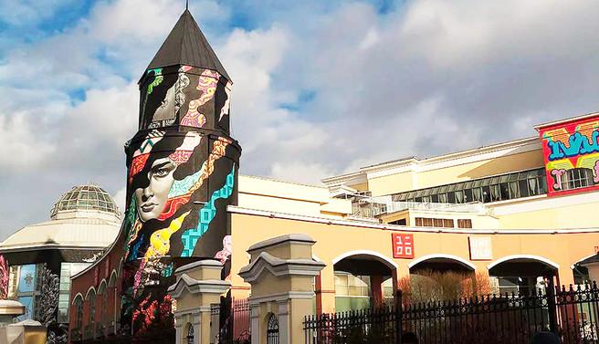 Москва, Атриум, граффити