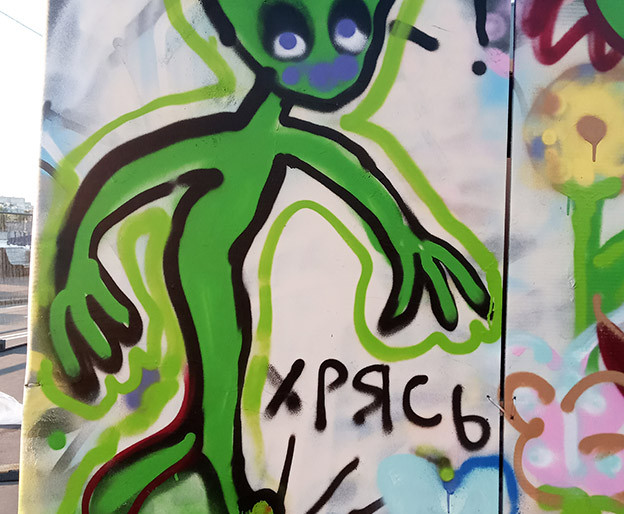 1_Bolshaia peremena54.jpg
