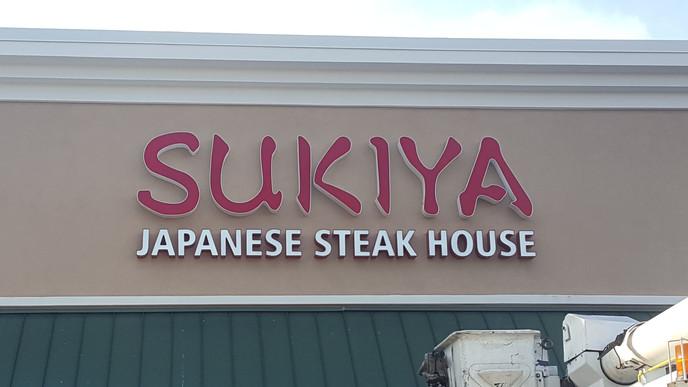 Sukiya Japanese Steak House