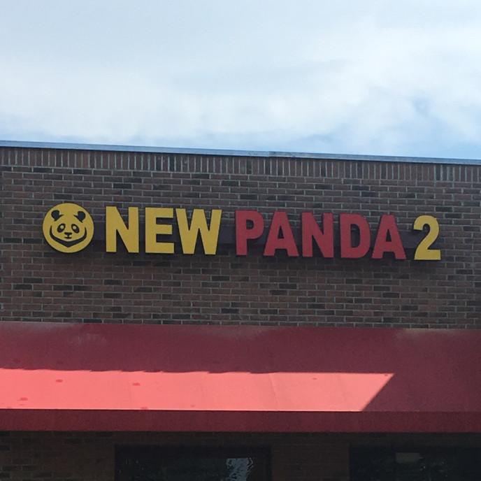 New Panda 2