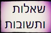 ללא שם_edited.png
