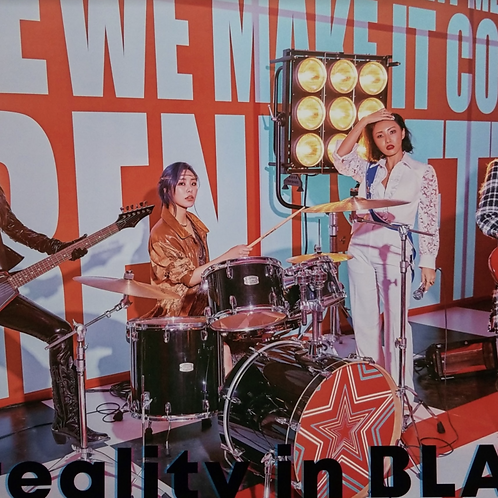 MAMAMOO - REALITY IN BLACK OFFICIAL POSTER