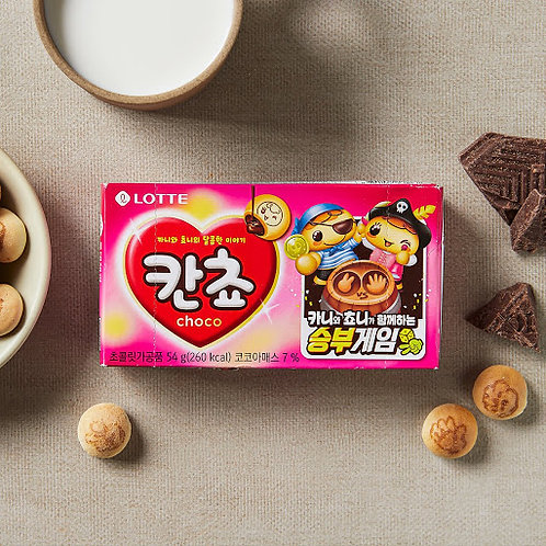 LOTTE Piškoti Kancho 칸쵸  s čokolado
