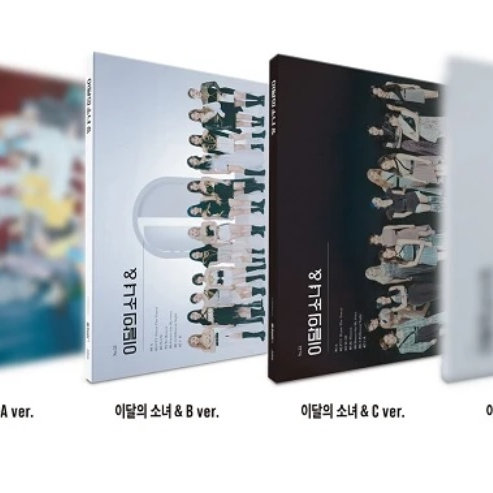 LOONA - & OFFICIAL POSTER