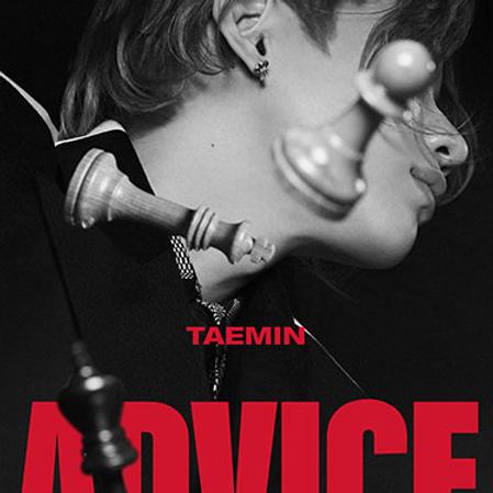 SHINEE TAEMIN - ADVICE