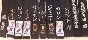 black belts.jpg