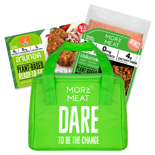 More Meat™ Combo Pack (More Meat™ x 4 Packs + Larb Tord 1 Pack + Cooler bag)