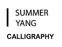 SYC_logo_new.tiff