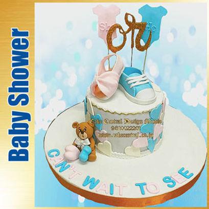 Boy_Or_Girl_ Babyshower_Cake_Delhi_Online