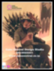 Game_Thrones_Cake_Fan.jpg
