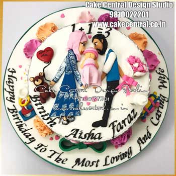 Muslim Wedding Annivesary Cake Design Delhi Online