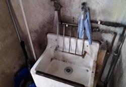 Unblocked Sink