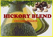 HICKORY-BLEND.jpg