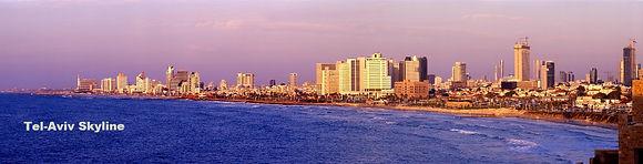 Radiology International CPD Tel Aviv Skyline