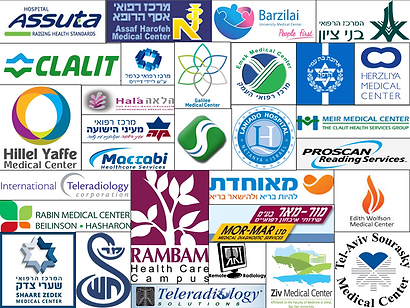 Hospitals in Israel Logo Montage