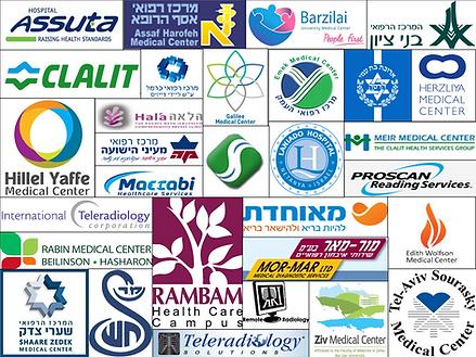 Israeli Hospitals Logo Montage