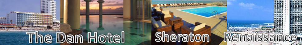 Tel Aviv Hotels: Dan Tal Aviv and Prima Tel Aviv