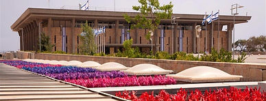 The Knesset with Israeli Flags