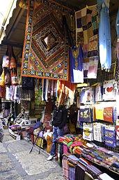 Market in the Old City Jerusalem