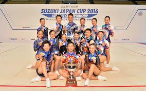 スズキワールドカップ2018 第29回エアロビック世界大会 FIG World Cup Series Tokyo International