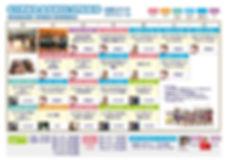 schedule_maebasi2020.4_.jpg